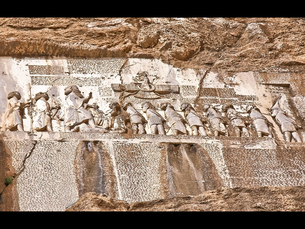 Behistun Inscription closer
