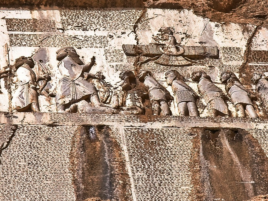 Behistun Inscription detail