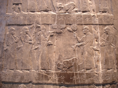 Jehu bows before the Babylonian King