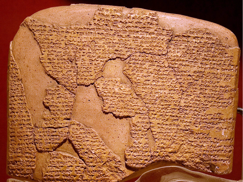 Hittite treaty of Kadesh