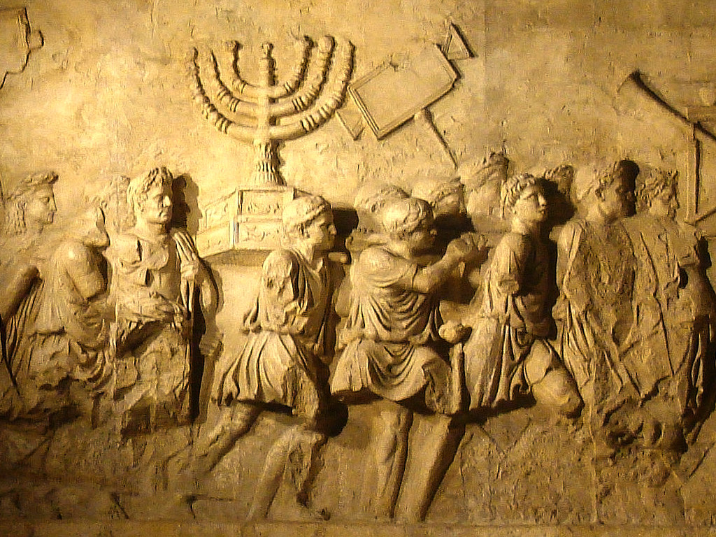 Menorah on the Arch of Titus in Rome